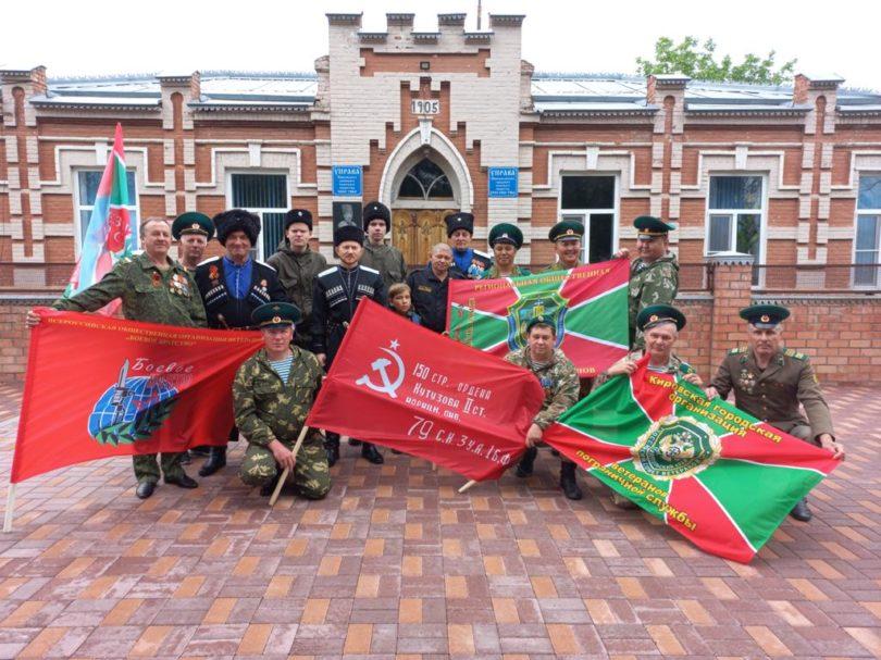 Казаки и пограничники Новопавловска присоединились к всероссийской акции «Флаг Победы»
