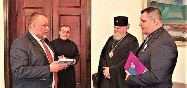 Посол Чехии будет читать «Жизнеописание» терского казака
