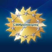 Ставропольские журналисты и блогеры приглашаются к участию в конкурсе «Смиротворец-2021»