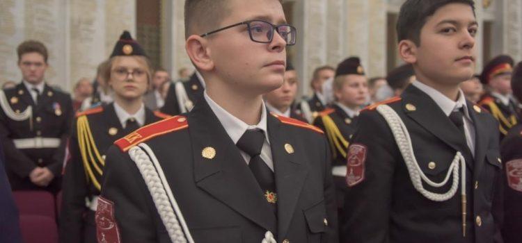 В Москве пройдет слет столичных казачьих кадетских классов «Казачья смена»