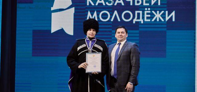 Терцы участвуют во II Всероссийском слете казачьей молодежи